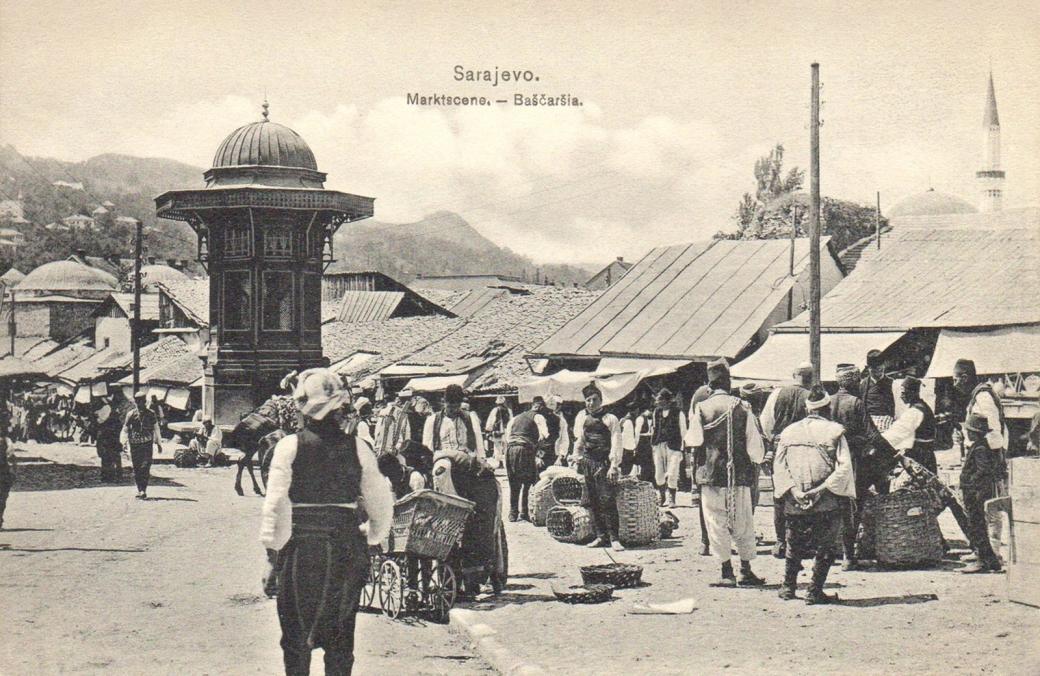 Sarajevo Sebilj
