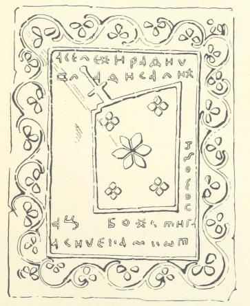 Stecak from Boljuni