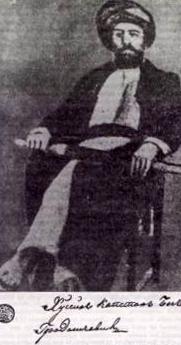 Husein_Gradaščević